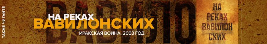 paxam-banner2