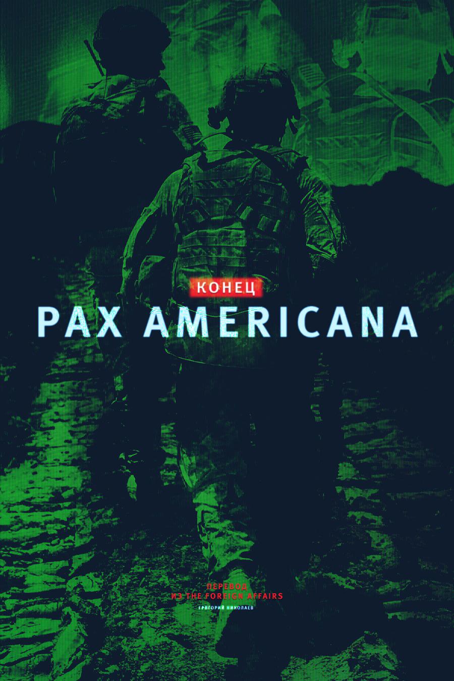 paxam-cover