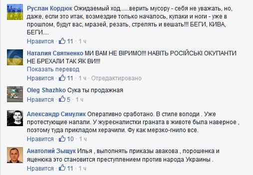 Напомню, что не так давно на Украине прошла реформа полиции, которая стала европейской, народной, эффективной. По крайней мере, так писали сами украинцы