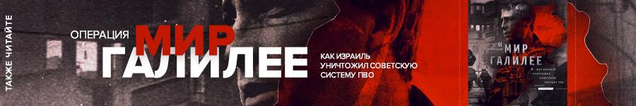 leb-banner1