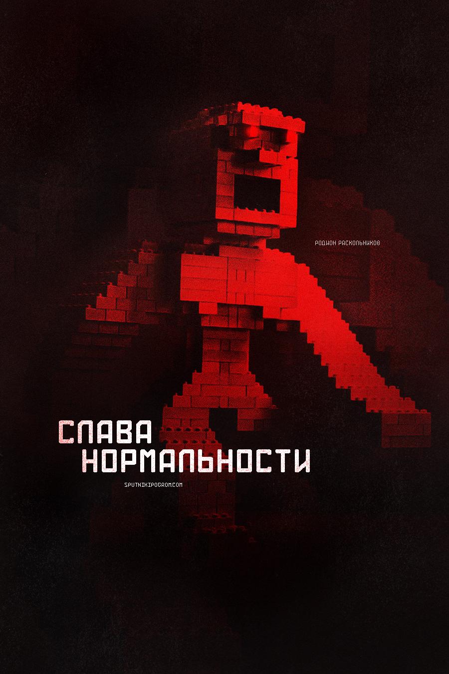 voj-cover