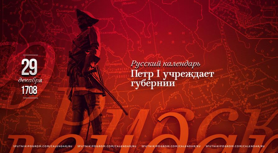 cl-ru1229