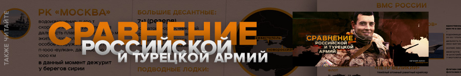 flt-banner1