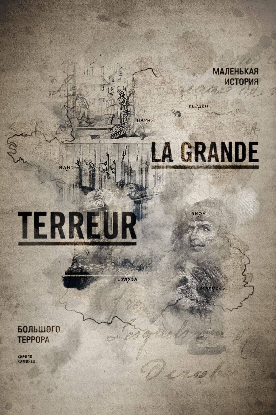 gt-cover