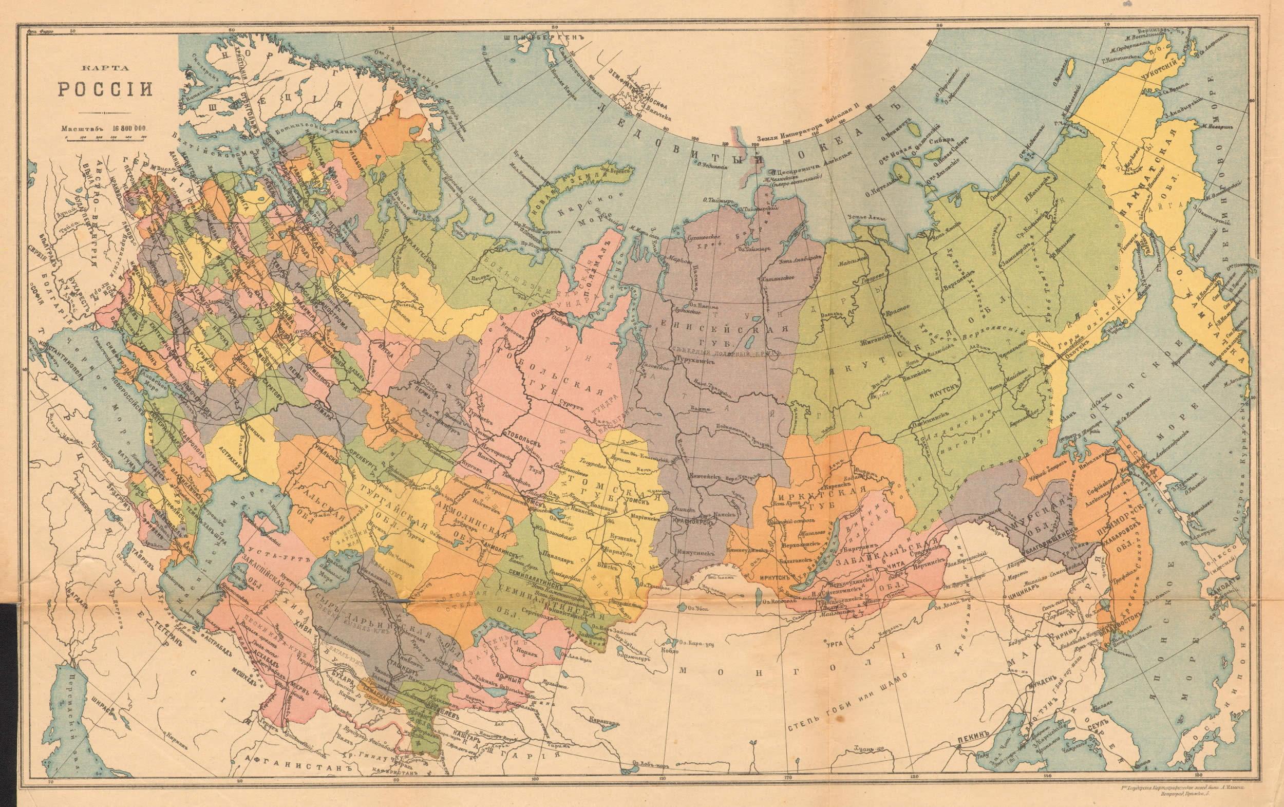 karta_rossii_po_gubernijam_i_oblastjam_1914