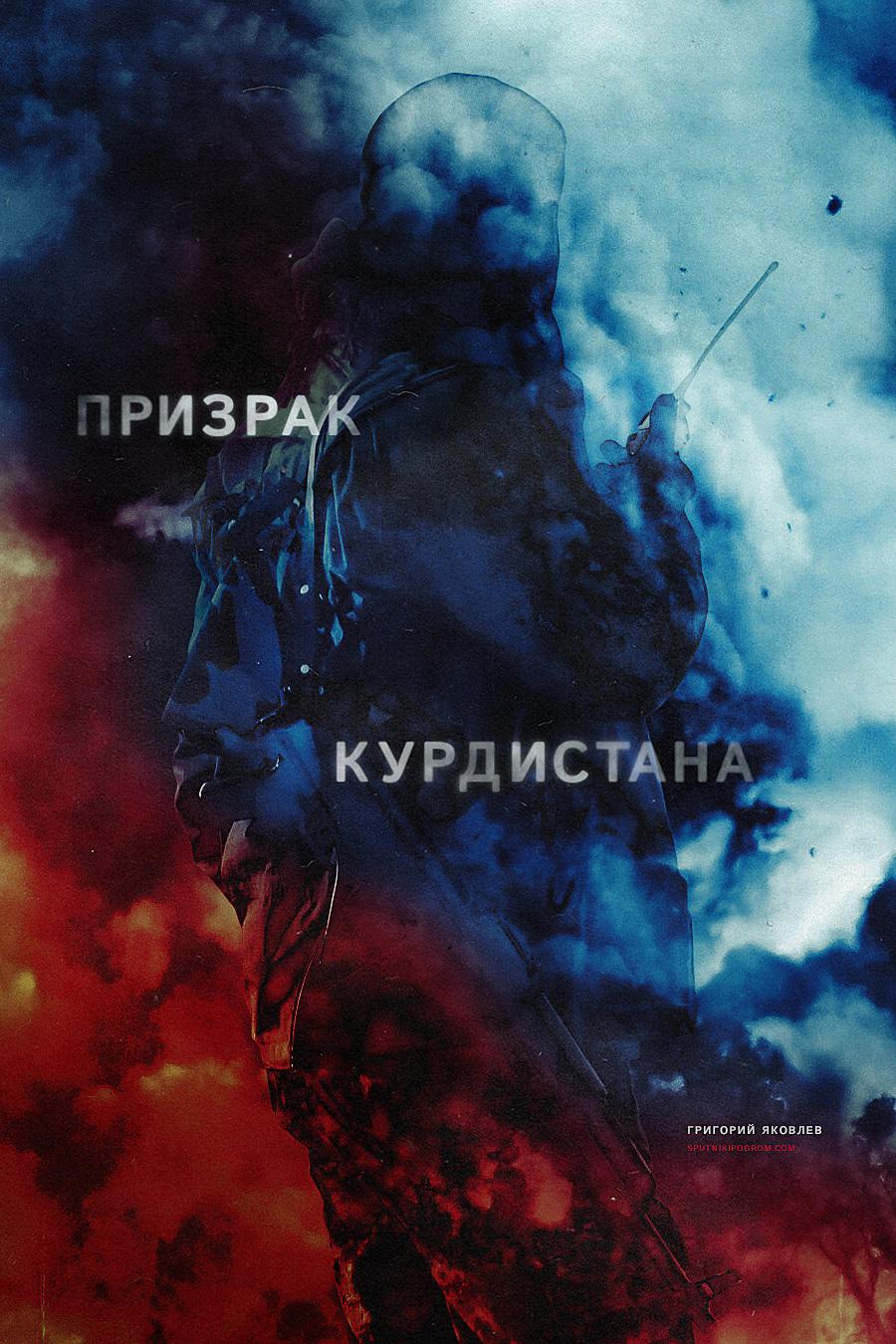 krd-cover