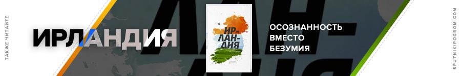 ni-banner2