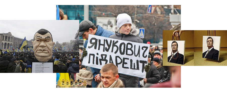 Ukraine Ru Society Information 118
