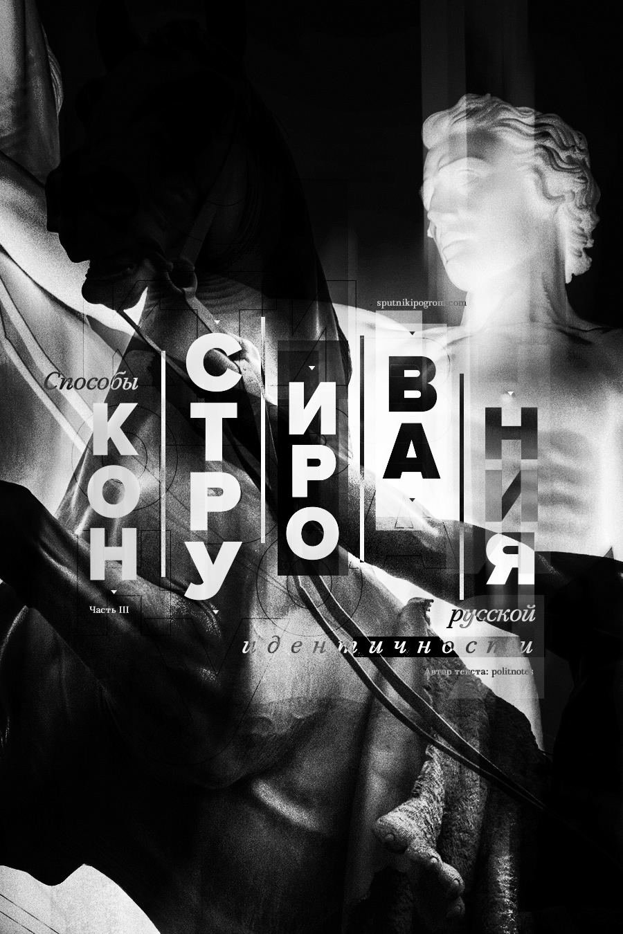 Секс русская и нерусский 8 фотография