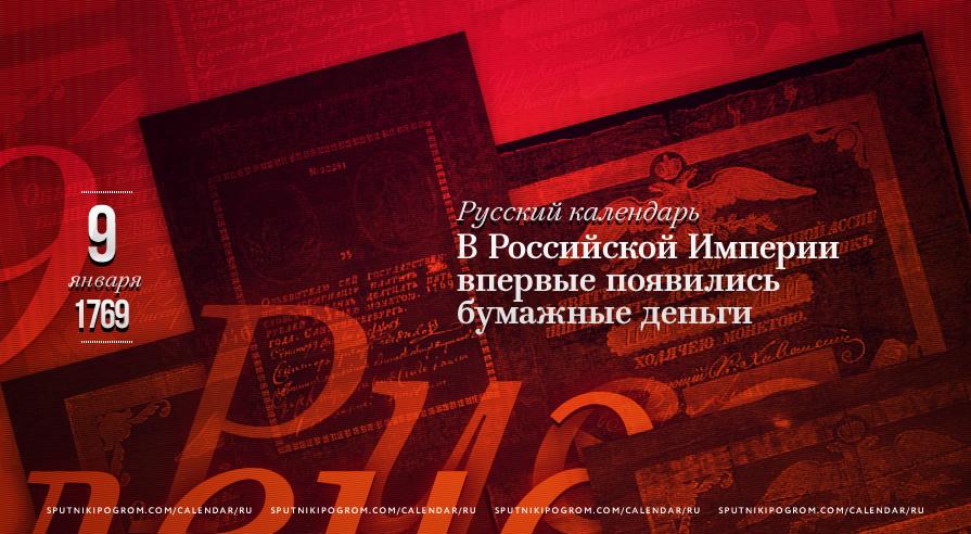 cl-ru0901