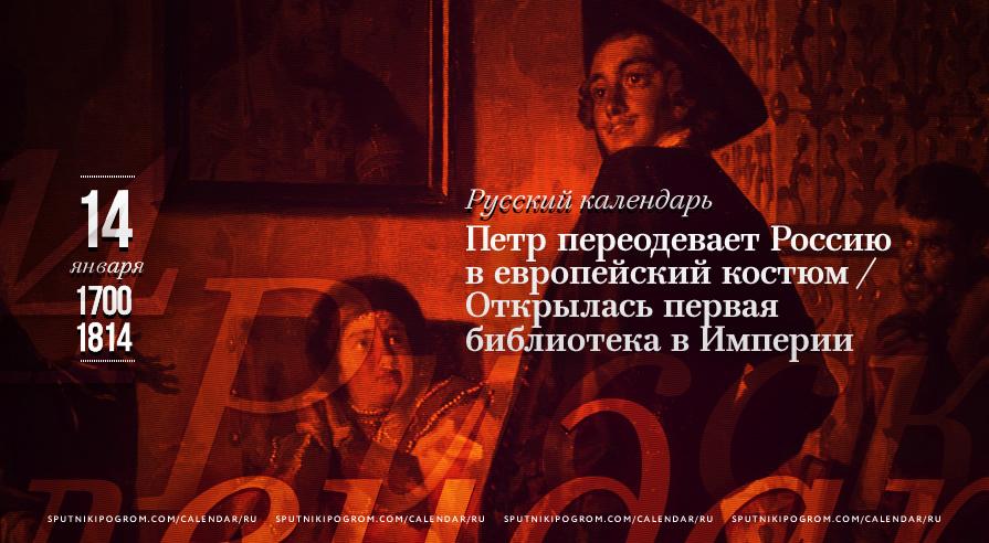 cl-ru1401