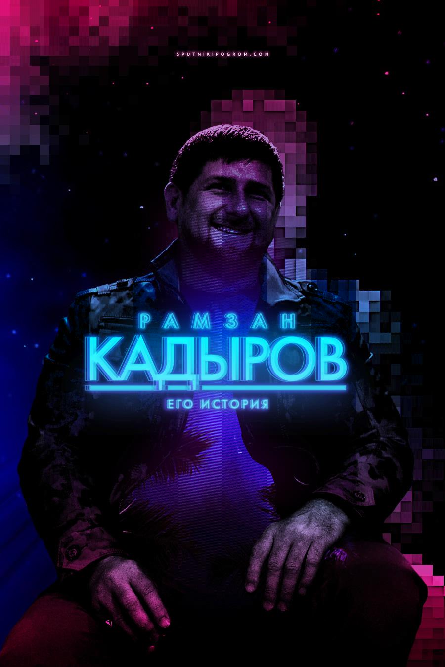 kadyrov1