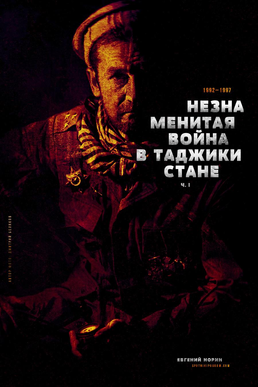 tolstie-konchayut-tadzhikskiy-ral-na-seks