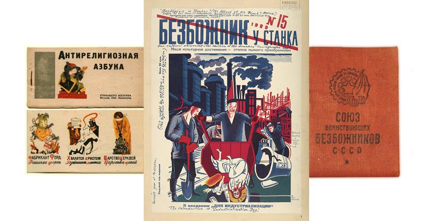 http://sputnikipogrom.com/wp-content/uploads/2016/02/9038.jpg