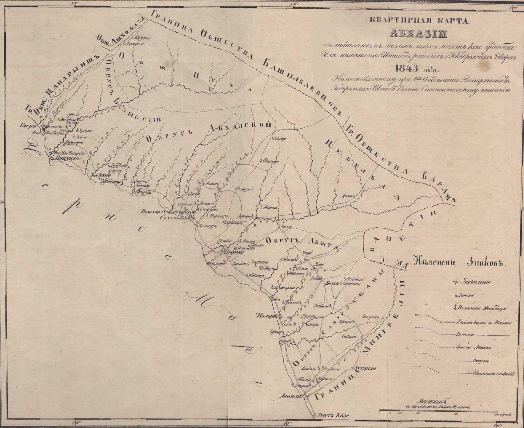 Abkhazia_1843