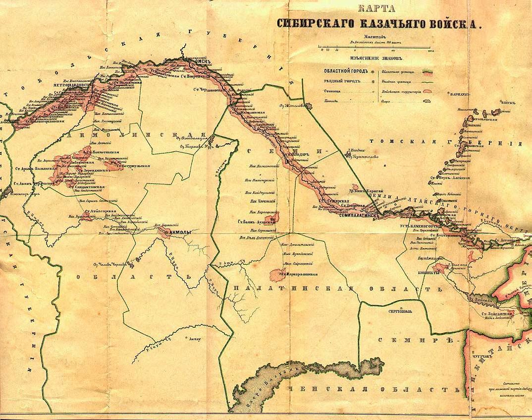 Русская земля Казахстана: Южная Сибирь Kaz402