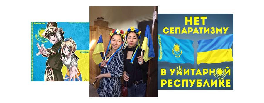 Русская земля Казахстана: Южная Сибирь Kaz405