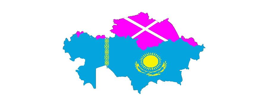 Русская земля Казахстана: Южная Сибирь Kaz409