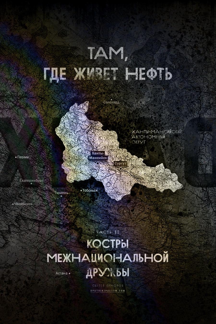 hmao2-cover