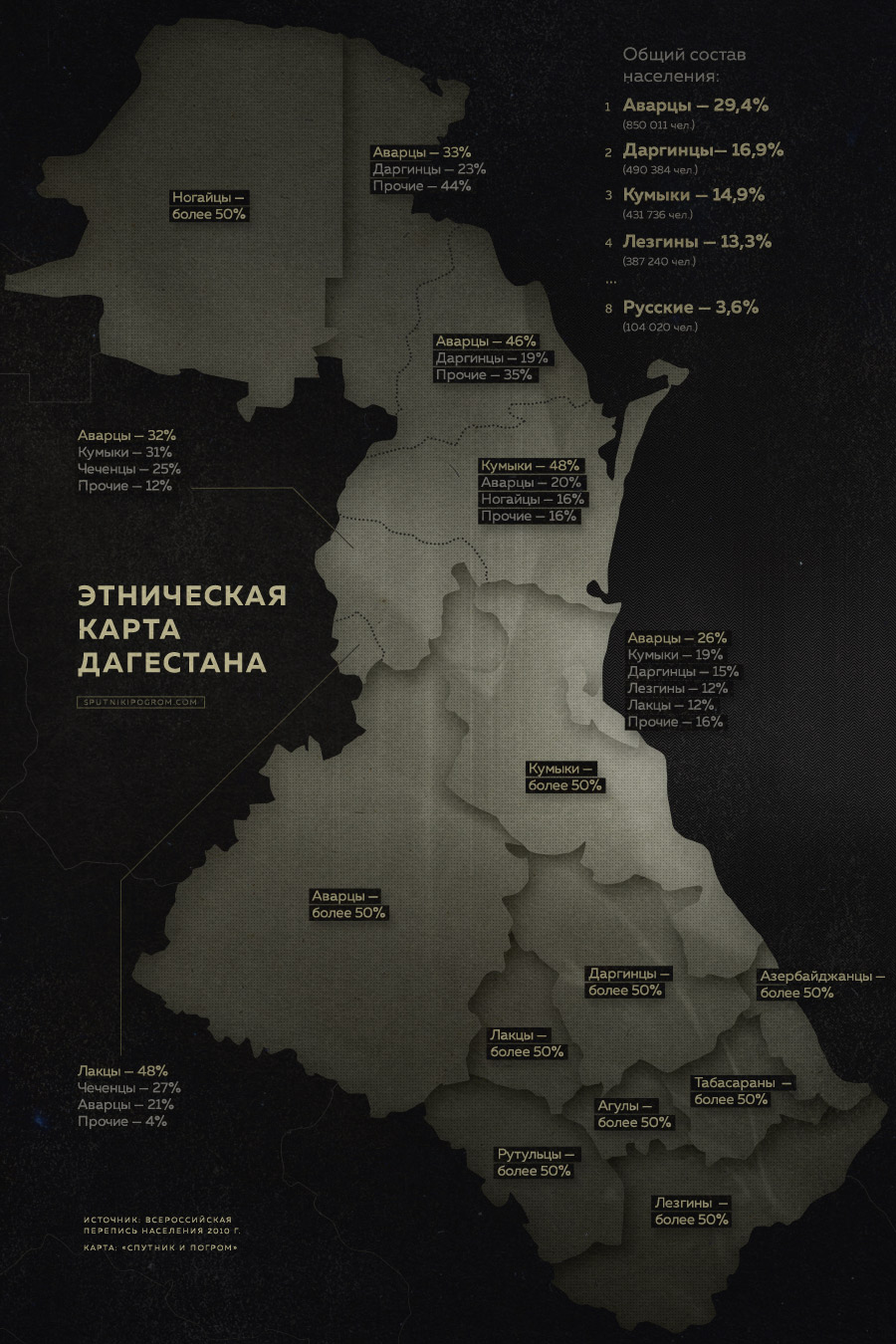 sn-cover-map
