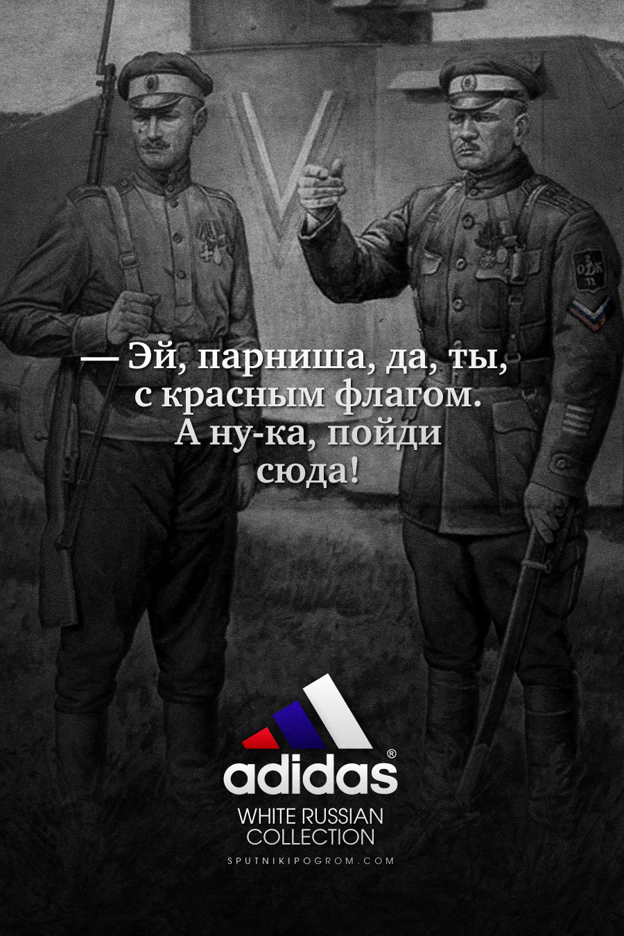 Как разговаривать со сталинистами: FAQ