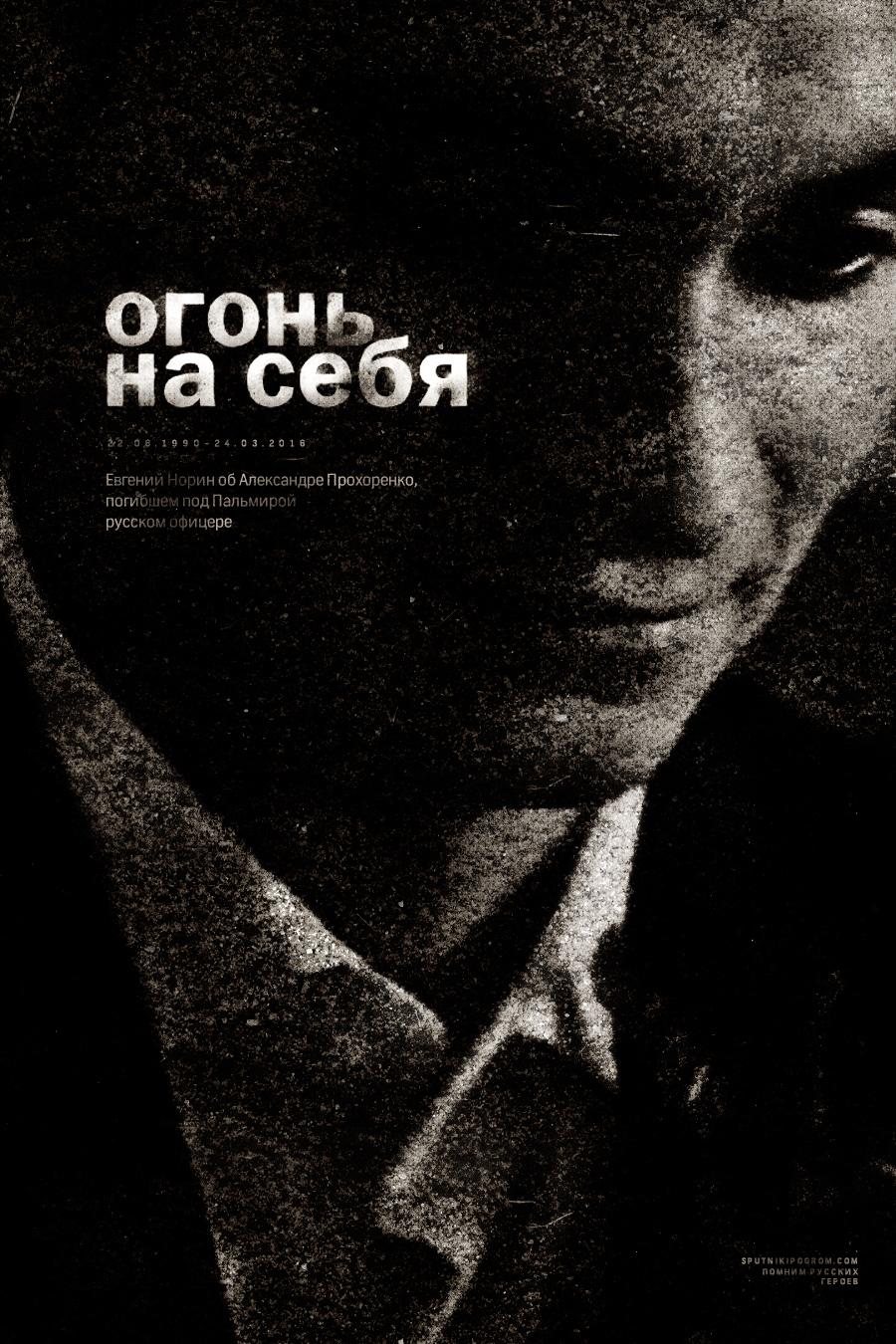 ap-cover