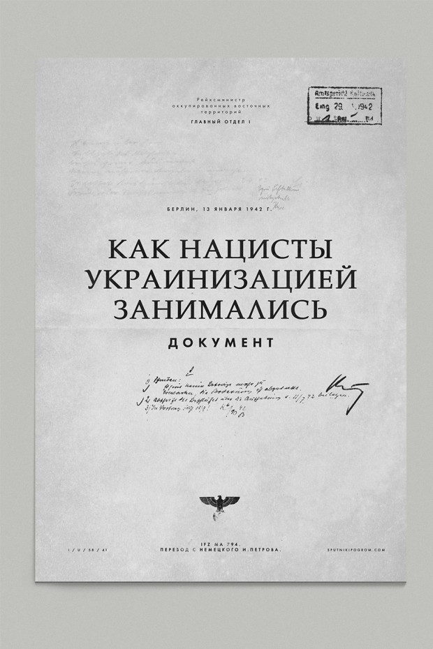 nu-cover