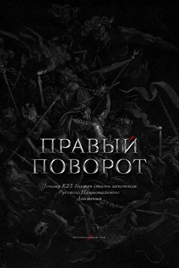 rt-cover