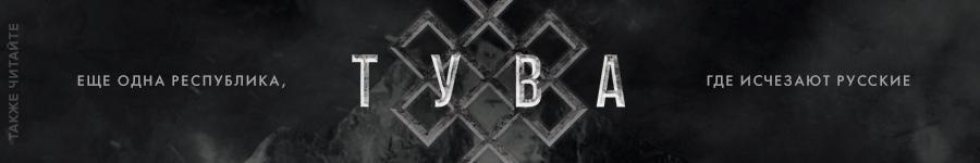 stv-banner2