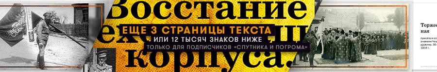 cu-banner