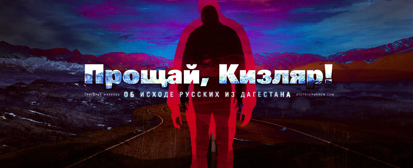 fk-cover