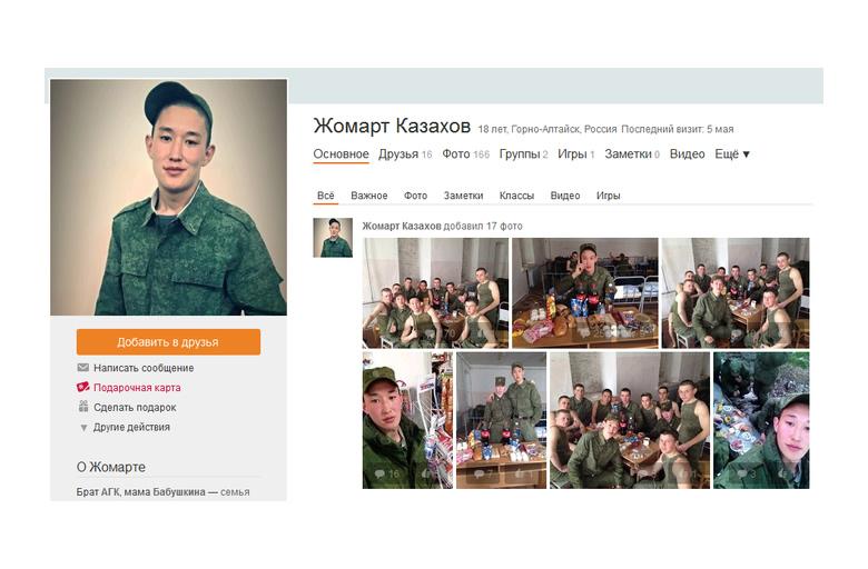 Как трое пьяных казахов 12 русских опускали Kaz02