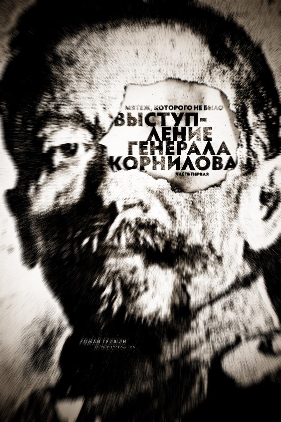Серия книг 13й Император  LoveReadec