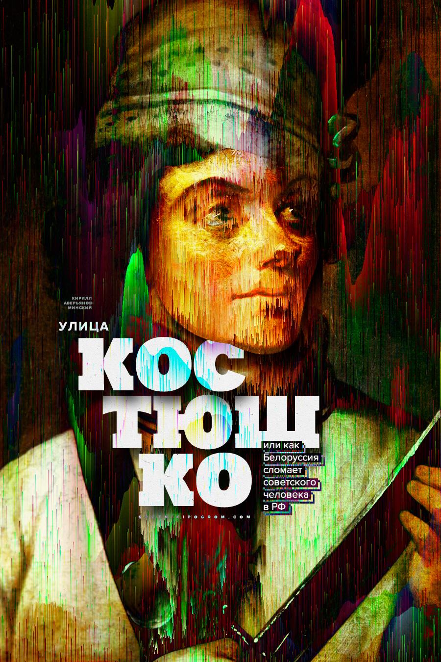 ks-cover