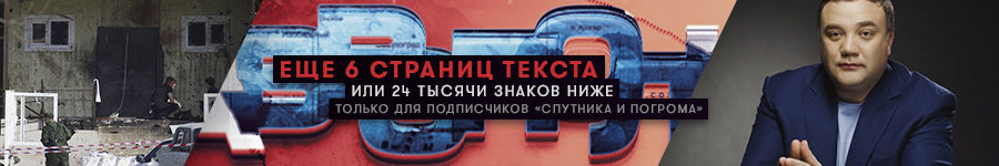 stv2-banner