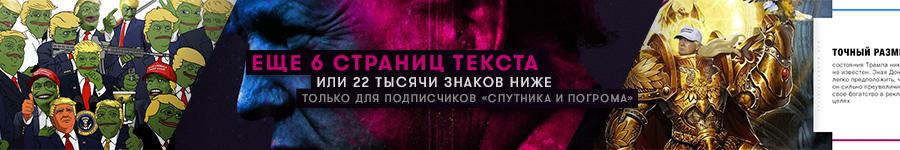 tr-banner