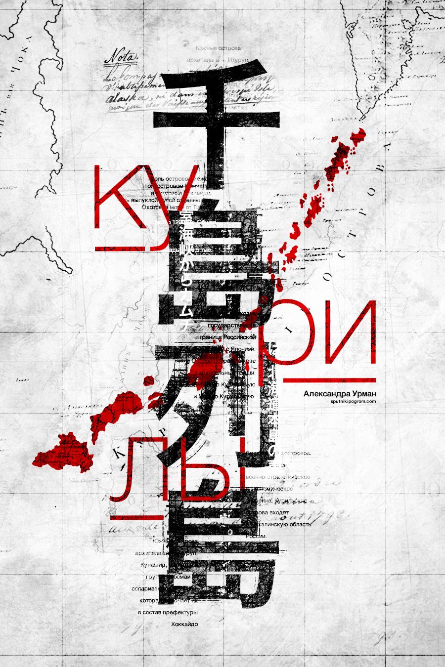 ki-cover