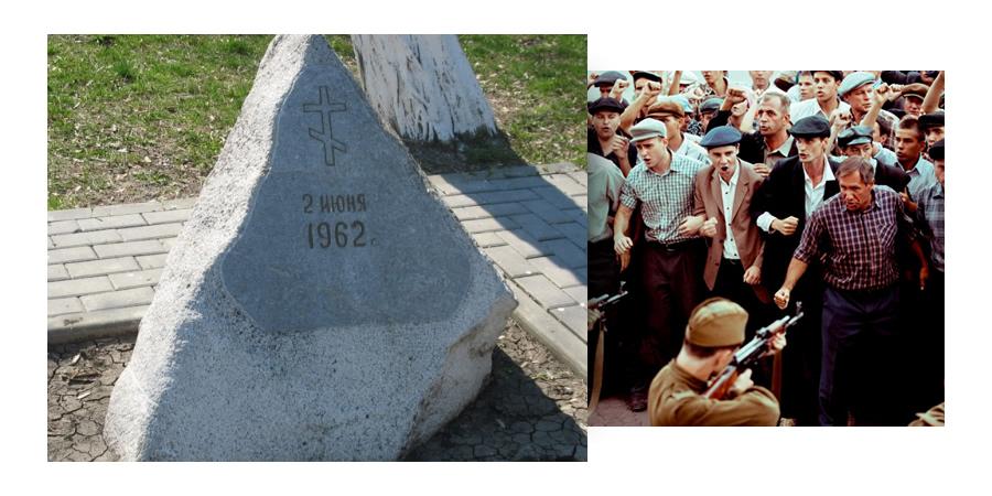 К годовщине Новочеркасского расстрела Nov7