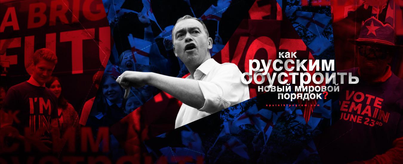 nrwo-cover