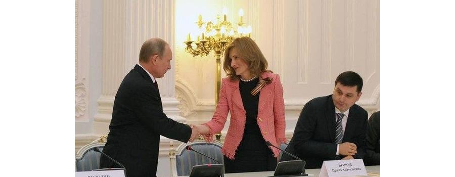 http://sputnikipogrom.com/wp-content/uploads/2016/06/yar2.jpg