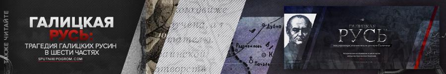 pkr-banner