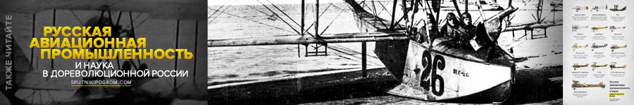 ra-banner