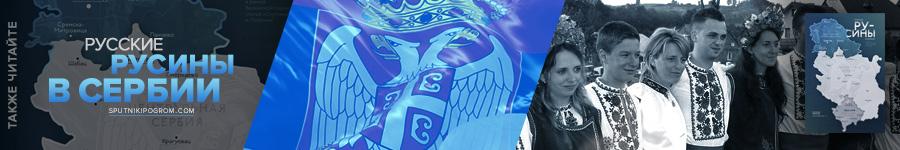 rsn-banner3