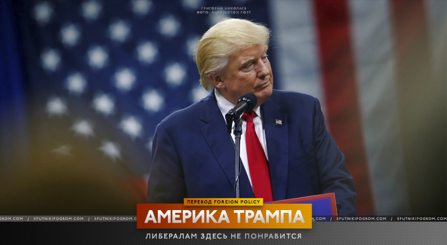 ta-cover