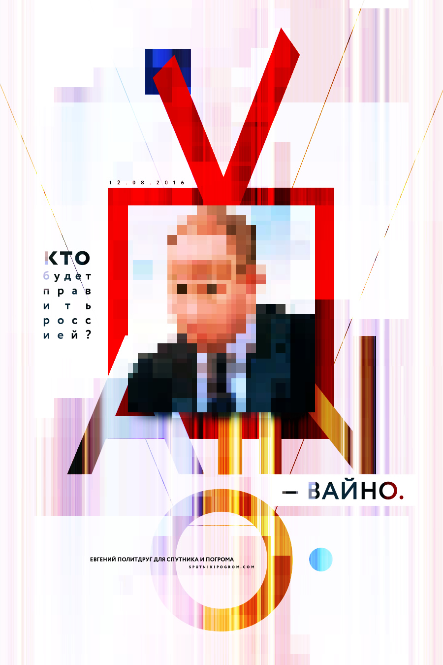 samiy-luchshiy-russkiy-sayt-straponov
