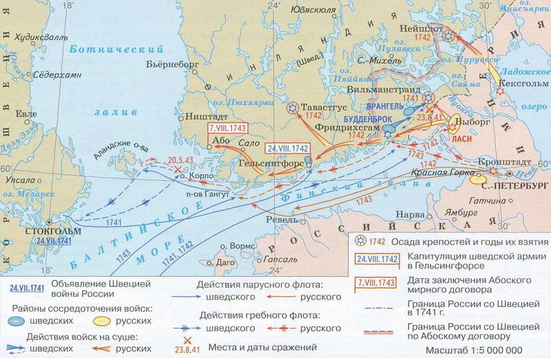 0008-007-Russko-shvedskaja-vojna-1741-1743