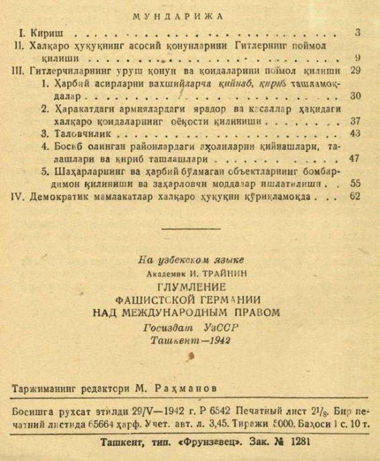 Что читали в Советском Союзе и что читают в РФ? 4472148_original