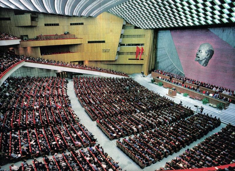 Съезд народных депутатов СССР, 1990 год.