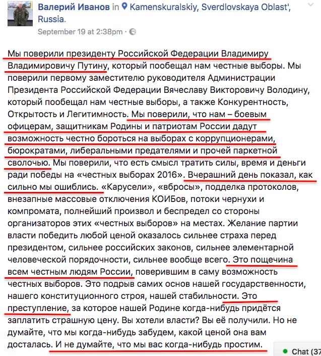 Запоздали вы, мужчина, патриоты и офицеры это уже после Донбасса окончательно поняли.