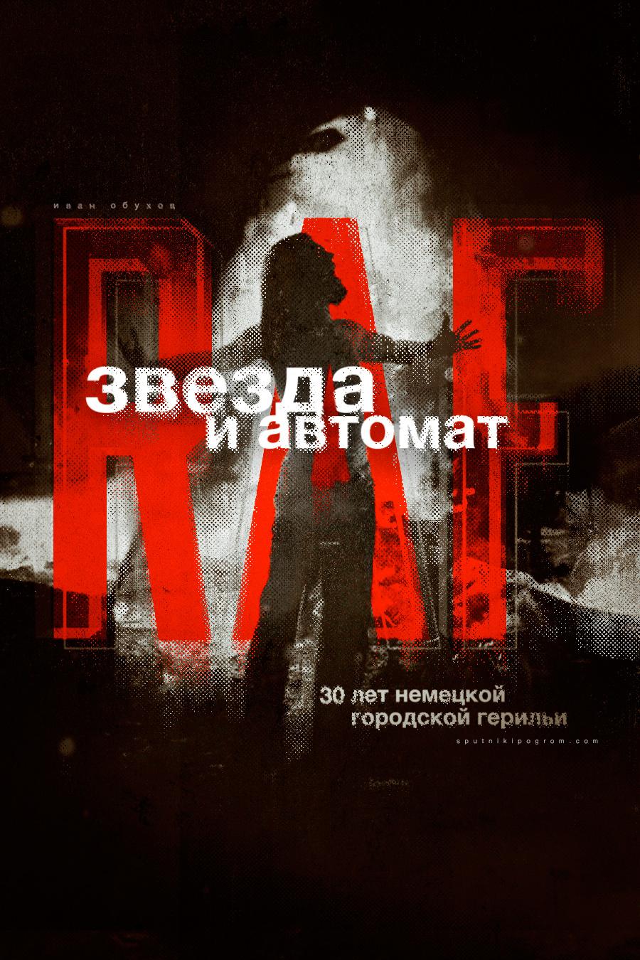 raf-cover